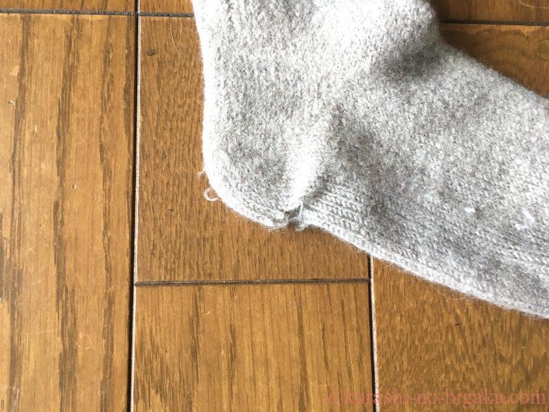 穴が空いた純毛の手編みの靴下