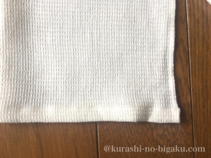 手作りコットンワッフルのタオル