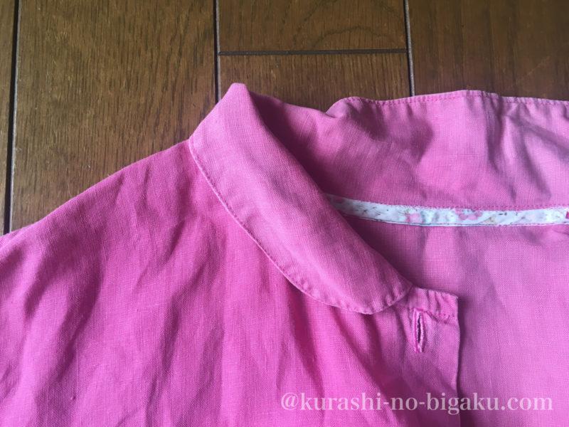 日に焼けた衿の色の違い