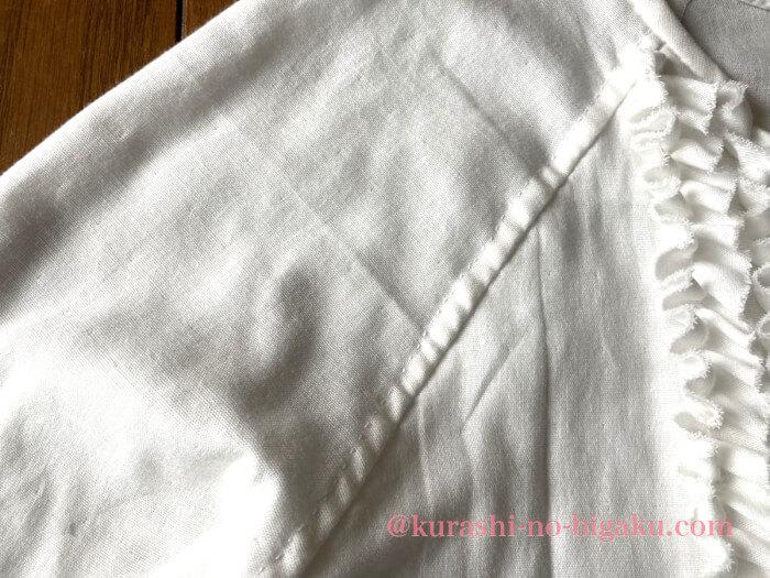 手縫いのラグラン袖