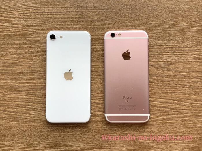 iPhone se購入