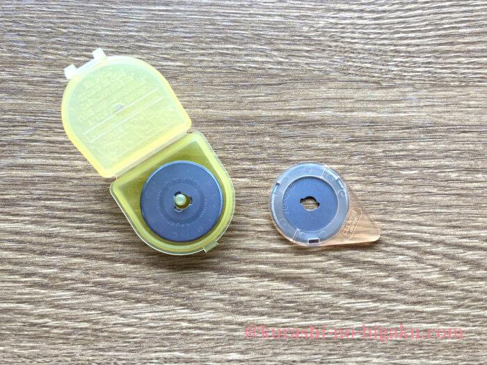 クロバーのロータリーカッターはプラスチックホルダーがついている